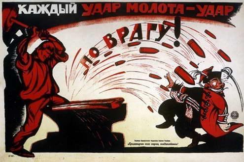 http://infodon.org.ua/history/include/8/9_udar_po_vragu.jpg