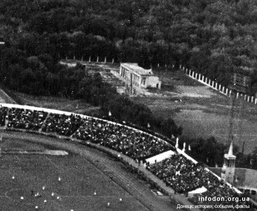 Спорткомплекс возле стадиона «Шахтер». Снесен в 1960-х годах
