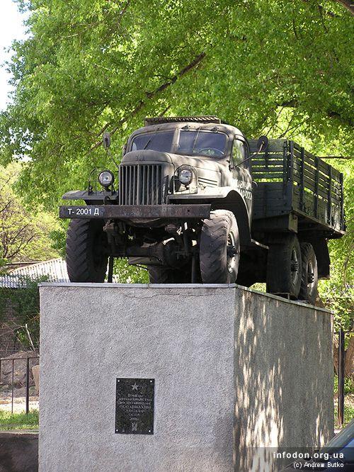 Памятник воинам-автомобилистам - воспитанникам ОСОАВИАХИМ-ДОСААФ-ОСОУ