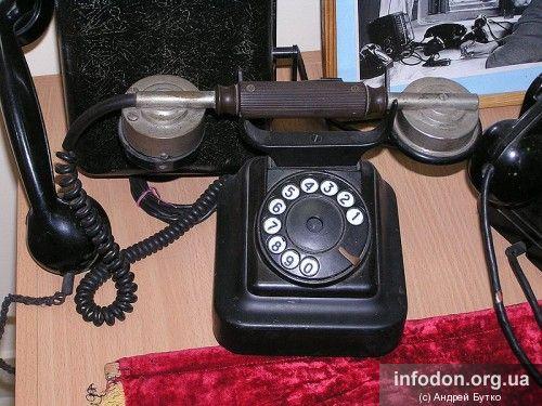 Телефон РМ-43