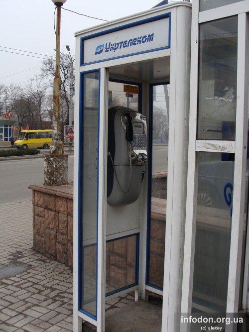 Монетный таксофон РОТОР 2000У