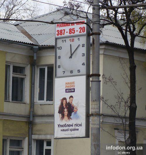 Часы на фонарном столбе в Донецке