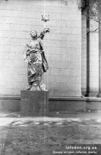 Памятник «Наука» возле ДонУгИ