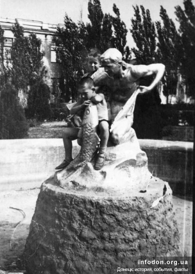Фонтан «Мужчина и рыба» в Сталино