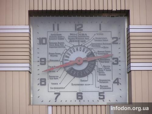 Часы на Главпочтамте в Донецке