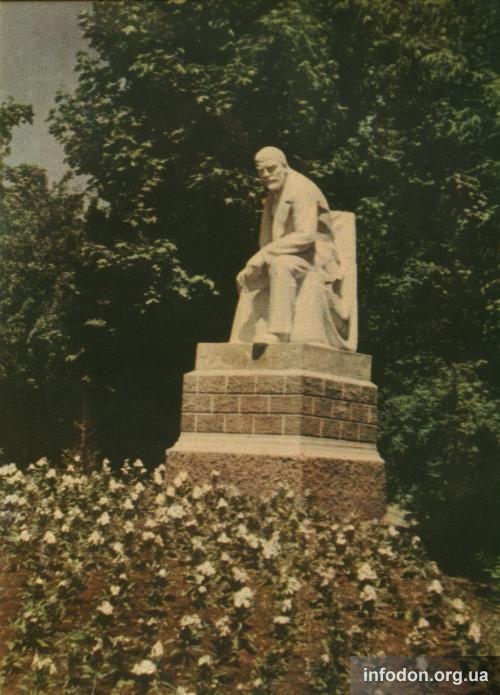 Памятник В.И. Ленину в центральном парке г. Сталино