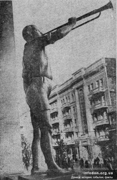 Статуя пионера с горном у Дворца пионеров