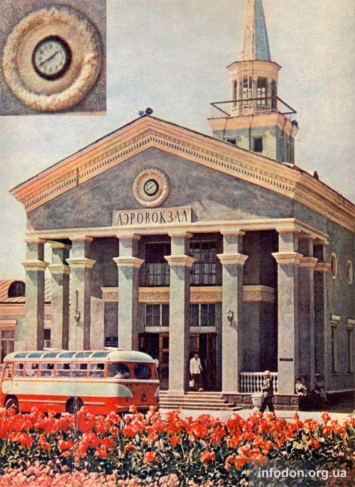 Часы на старом здании аэровокзала