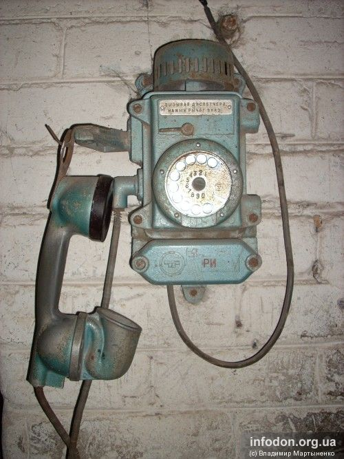 Шахтный телефон ри в донецке