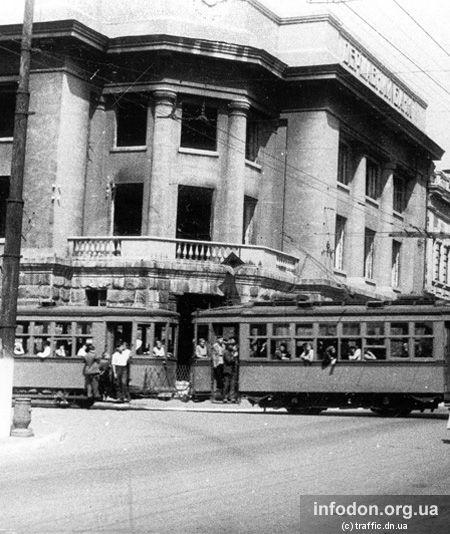 Часы на здании Государственного банка, 1944 год