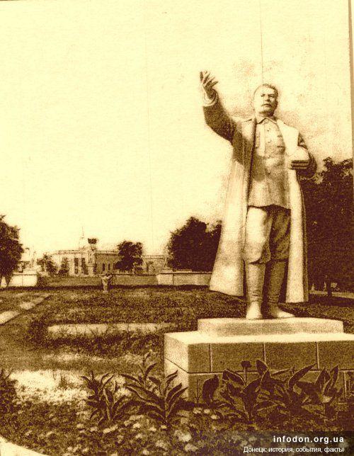 Памятник Сталину И.В. в центральном парке