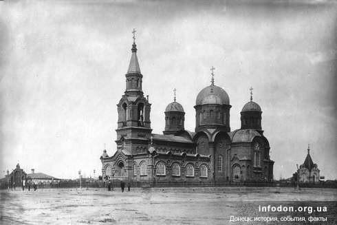 Преображенская церковь в Юзовке