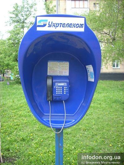 Таксофон Телекарт-121