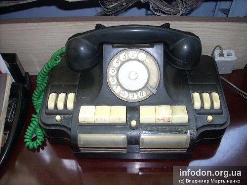Телефон-концентратор КД-6