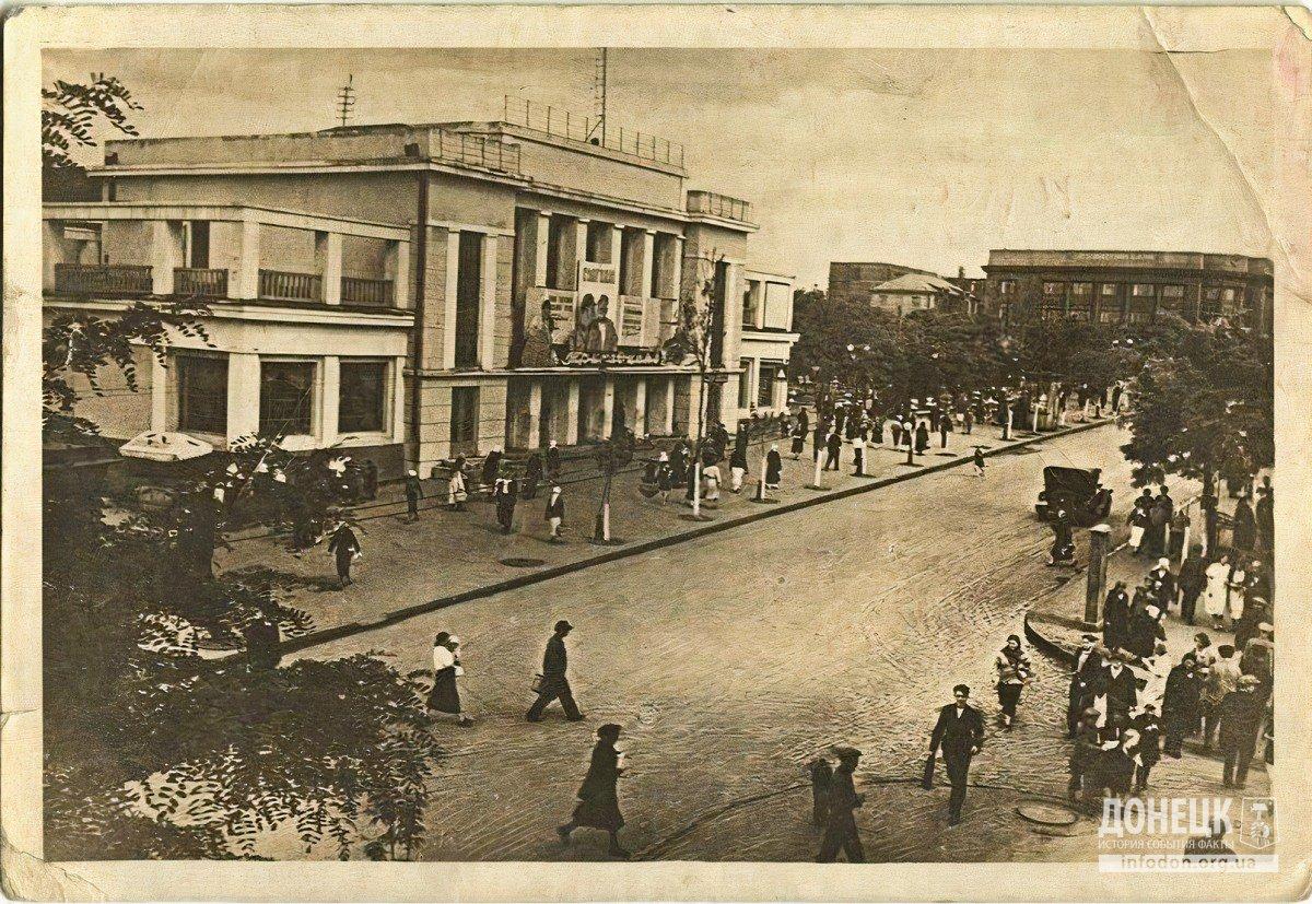 stalino-kinoteatr-komsomolec-1938