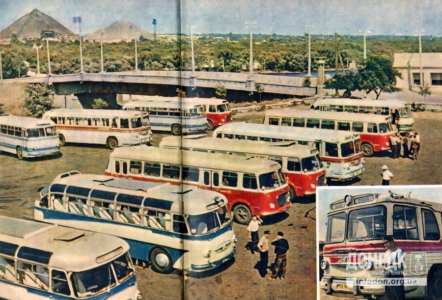 Автовокзал (сейчас автовокзал «Южный»). Донецк, 1962 год