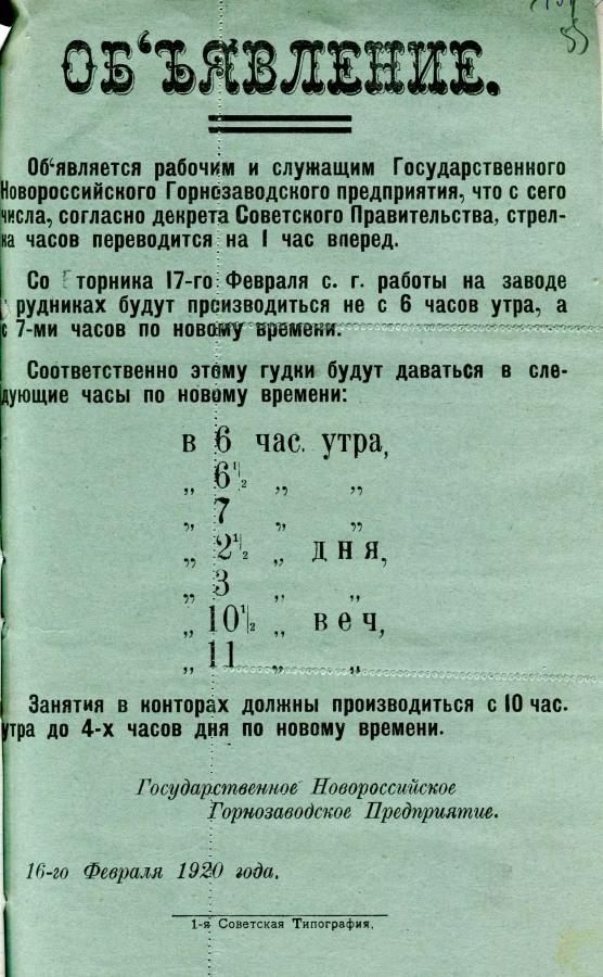 gudok_7