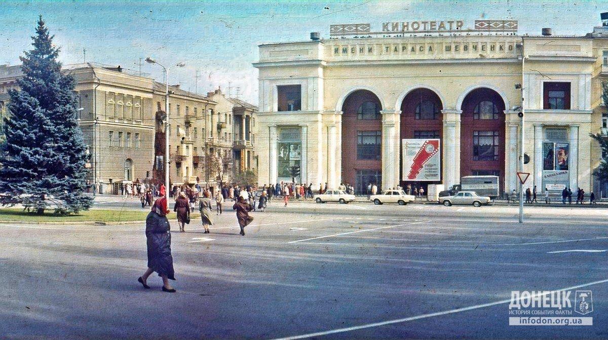 Кинотеатр им. Т.Г. Шевченко. Донецк, 1988 год (примерно)