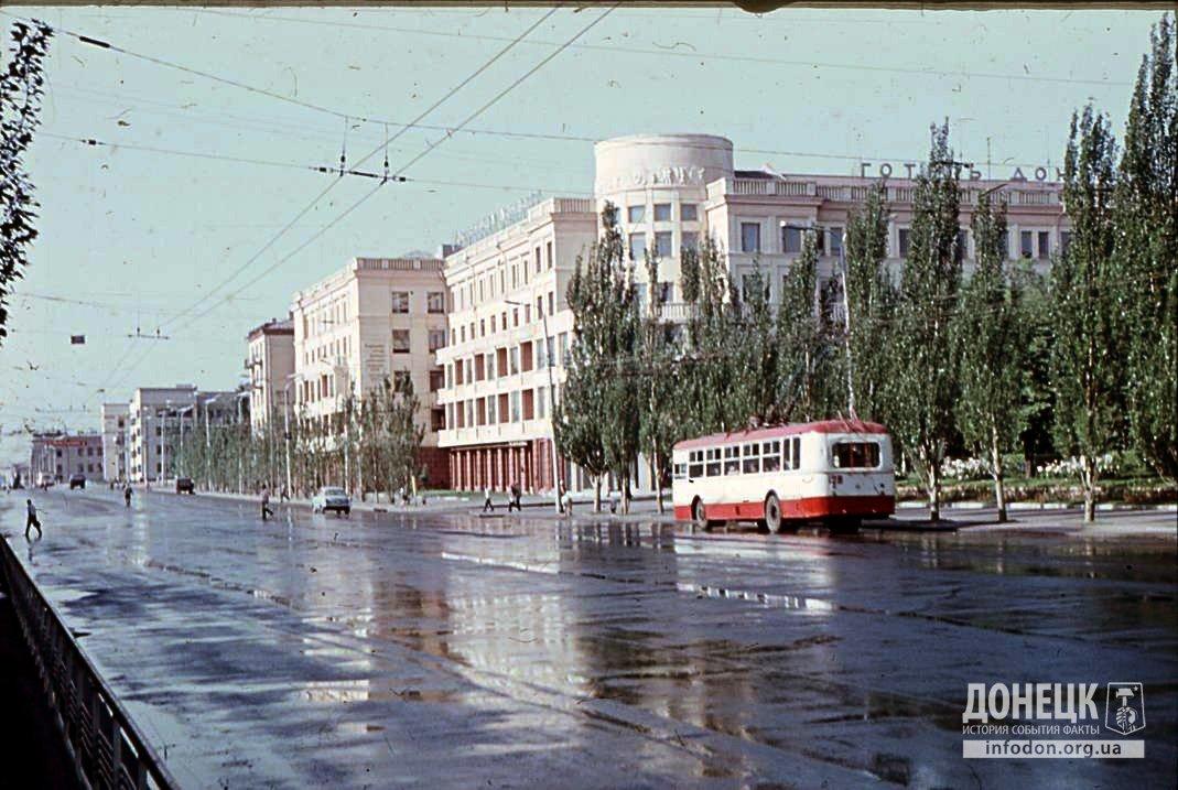 Гостиница Донбасс