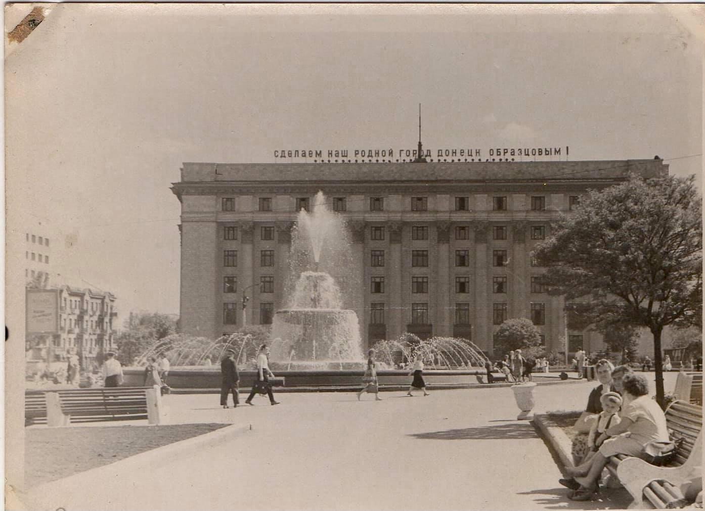 donetsk_ploschad_fontan_1960