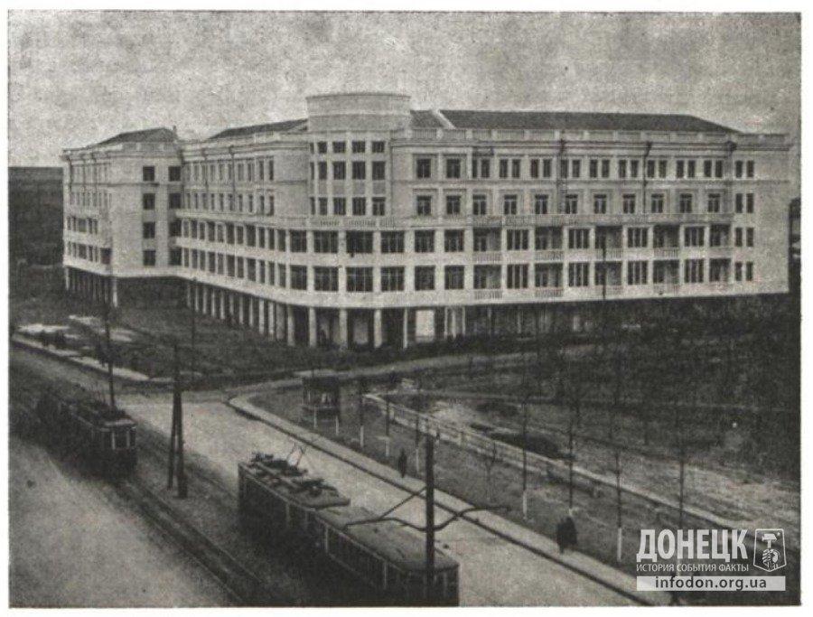 hotel-donbass-1938