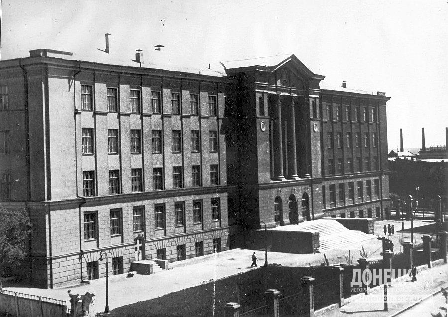 5-й учебный корпус ДИИ. Сталино, 1950-е годы
