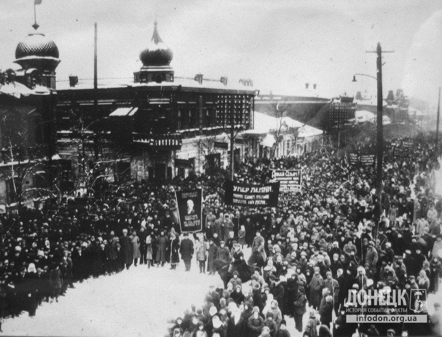 Траурный митинг в Юзовке по поводу смерти ВИ Ленина