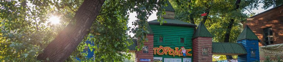 2013-06-24_Gorodok-01