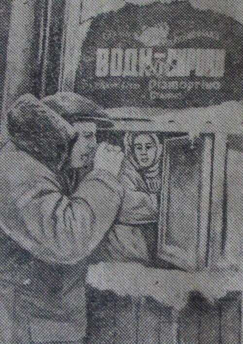 Снимок сделан 14 января 1947 года, в 12 часов дня