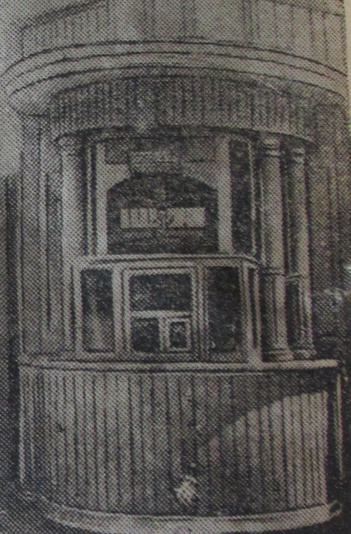 Снимок сделан 14 июня 1947 года, в 12 часов дня