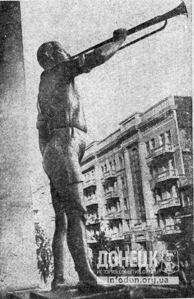 Вид из окна Дворца пионеров, 1938