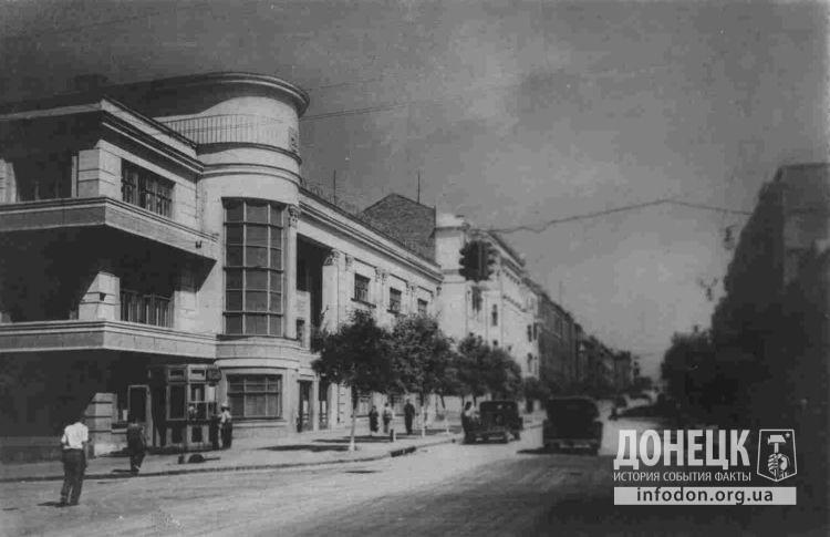 Дворец пионеров, 1936 год