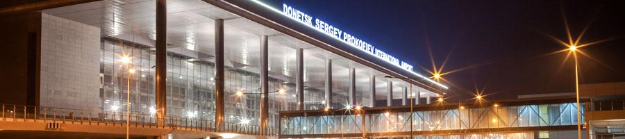 2012-12-01_Donetsk_Airport_Night-21
