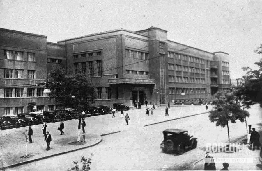 Дом советов, фото 1938 г.