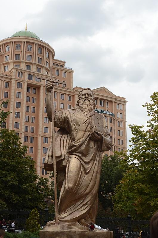Памятник Андрею Первозванному в Донецке