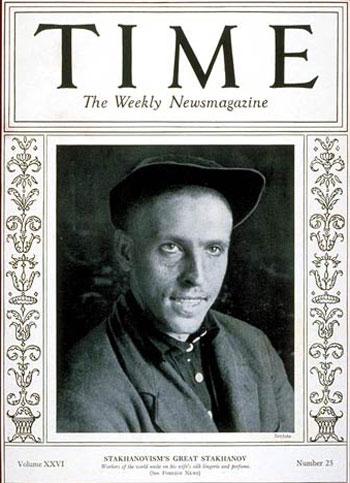Стаханов на обложке журнала Time