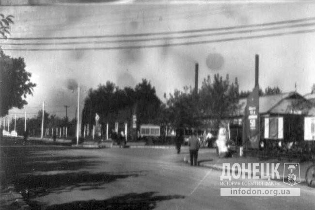 пгт.Новоэкономическое, сегодня г.Димитров, 1960г.