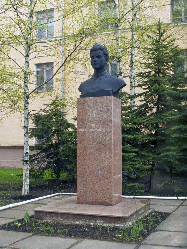 Современный вид памятника Космодемьянской