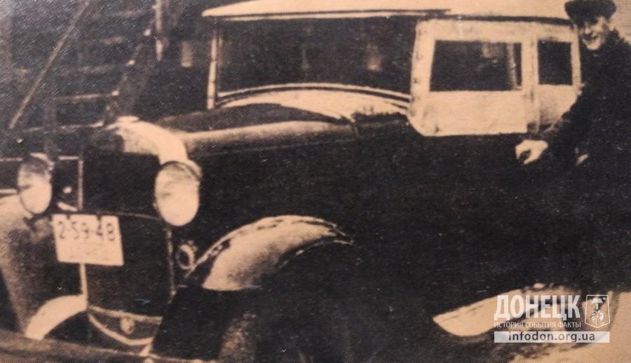 За свои достижения Пинтер был награжден автомобилем ГАЗ самим Серго Орджоникидзе.