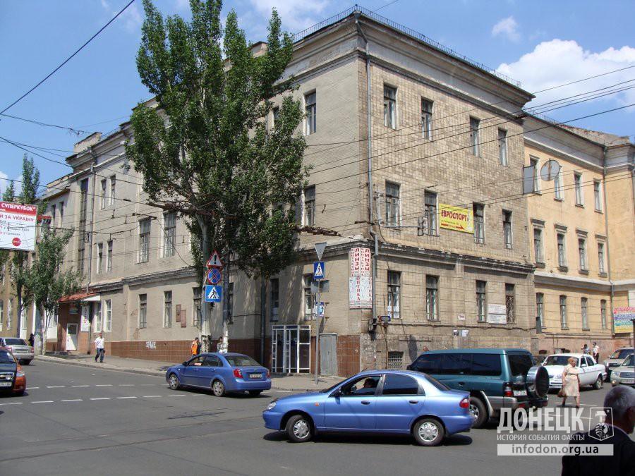 Донецкая Городская больница №1. Вид здания 1.06.2009