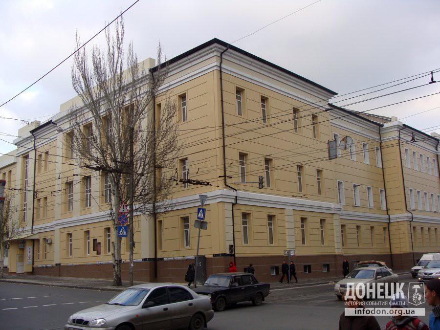 Донецкая Городская больница №1. Вид здания 18.11.2009