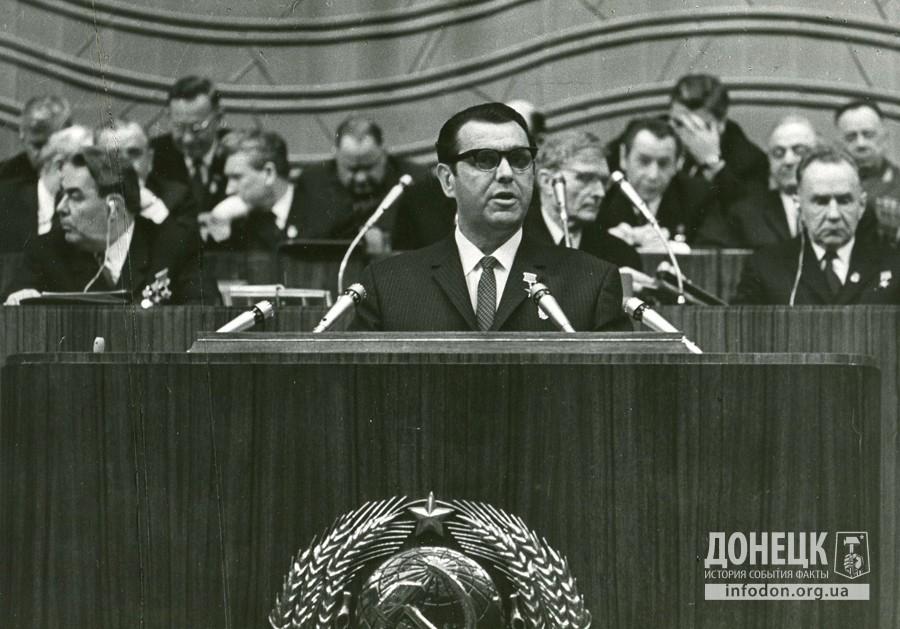Выступление В.И. Дегтярева на XXIV съезде КПСС