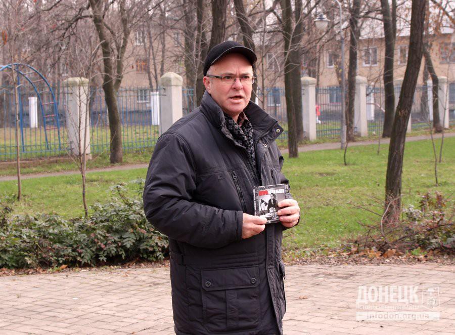 Валерий Степкин рассказывает о своей книге