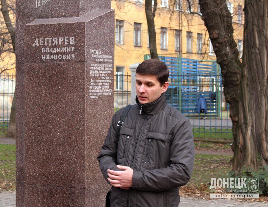 Выступает внук Ви.И. Дегтярева, названный в честь деда Владимиром