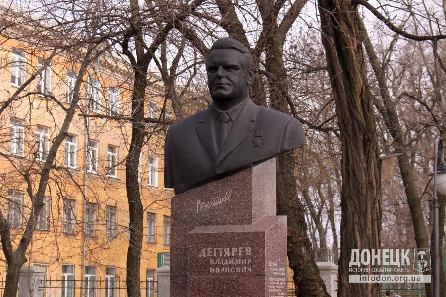 Памятник В.И. Дегтяреву в Донецке