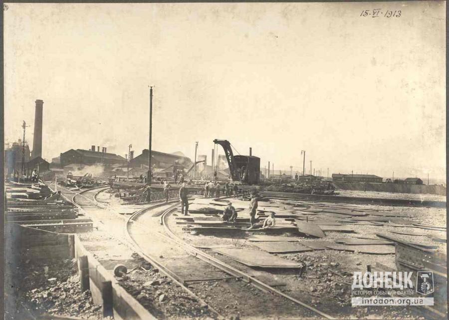 Котельно-мостовой цех Юзовского завода. 1913 год