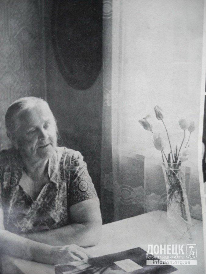 Мария Пинтер