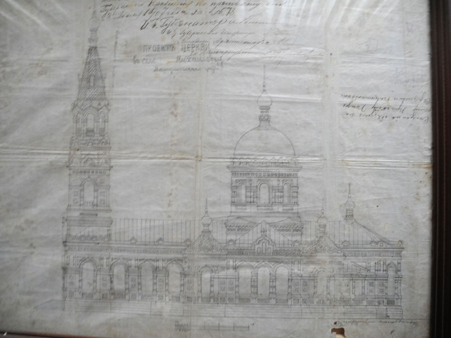 проект-церкви