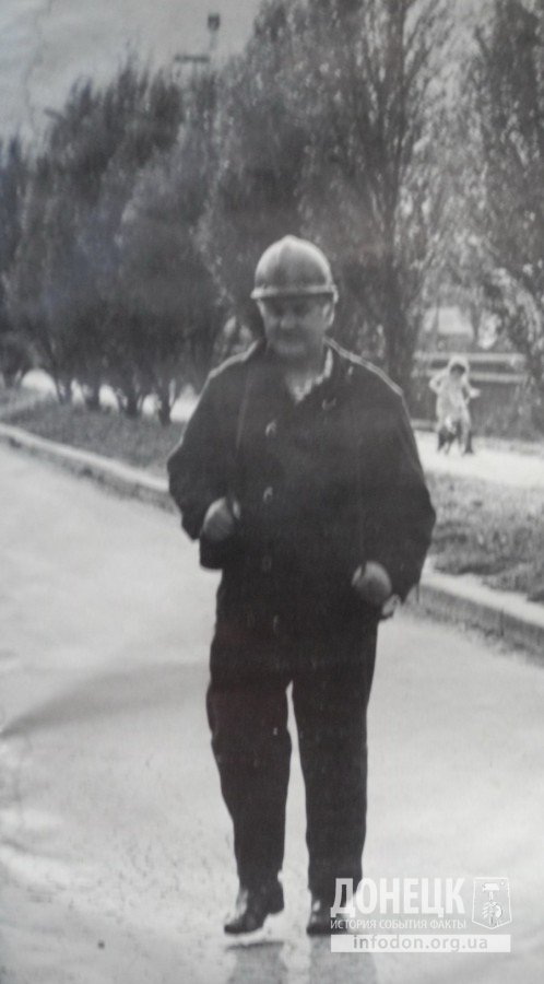 Джон Пинтер на шахтном дворе