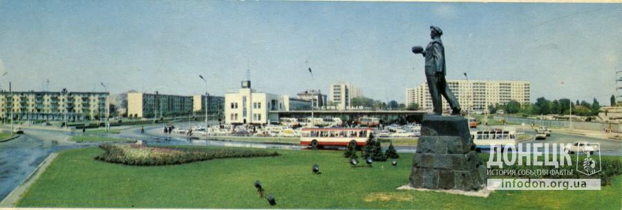 Шахтерская площадь. Донецк, начало 1970-х